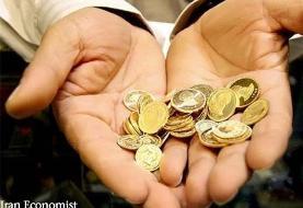 قیمت طلا، قیمت سکه و قیمت مثقال طلا امروز ۹۸/۰۵/۲۸