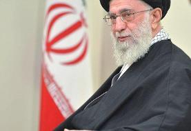 موافقت رهبر ایران با عفو و تخفیف برخی محکومان