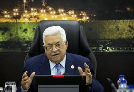 Palestinian leader fires advisers, wants bonuses returned