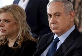 همسر نتانیاهو رسوایی به راه انداخت