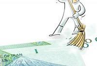 حسینی شاهرودی: احتمالا مجلس به لایحه حذف چهار صفر از پول ملی رأی نمیدهد