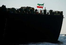 Seized Iranian Ship Steams From Gibraltar After U.S. Loses Legal Fight