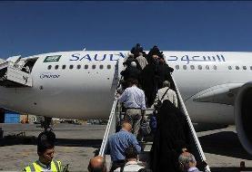 برنامه بازگشت گسترده حجاج به وطن؛ تاخیر پروازها به حداقل رسید