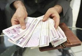 جزئیات دستور روحانی برای انتشار حقوق مدیران