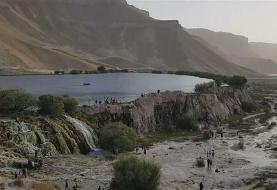 Tourists rush to Afghanistan's scenic national park