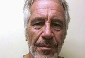 2 days before he died, Jeffrey Epstein signed a new will putting his $577 million in assets in a ...