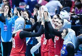 پیروزی والیبال زنان ایران مقابل هنگکنگ