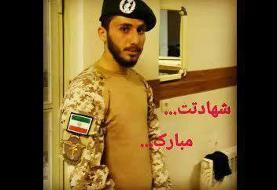 شهادت عضو سپاه در آذربایجان غربی