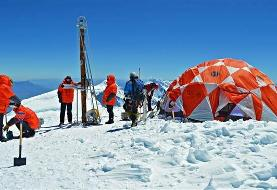 Scientists in Peru extract ancient ice to study climate change
