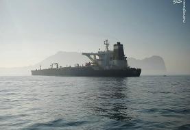 واکنشها به آزادسازی «آدریان دریا» و تحریم خدمه نفتکش ایرانی از سوی آمریکا