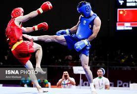یک طلا و ۲ برنز ووشوکاران جوان ایران در روز دوم قهرمانی آسیا