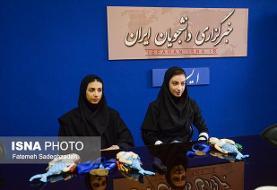 مرجانهای دریای پومسه ایران