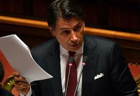 Italian PM Conte offers to resign as coalition unravels
