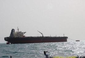 نفتکش ایرانی «هلم» در دریای سرخ دچار نقص فنی شد