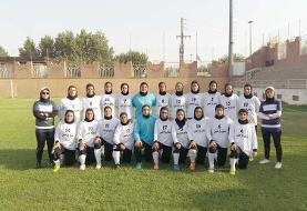 موفقیت اولین تیم فوتبال بانوان البرز