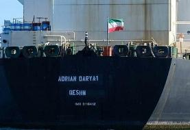 Iran official calls for compensation for tanker seizure