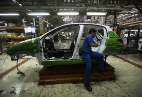 Iran's Auto Industry In Crisis Following Arrest Of Senior Executives