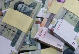 بلومبرگ: موفقیت نسبی ایران در تقویت ریال و کاهش نرخ تورم