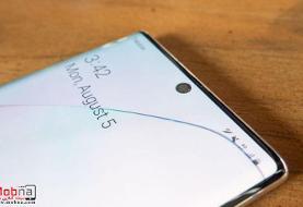 Samsung Galaxy Note ۱۰، یک فبلت کوچک