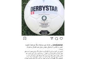 اعتراض وینگر پرسپولیس به کیفیت توپهای لیگ برتر/عکس
