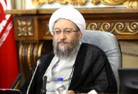 حذف نامه انتقادی آملی لاریجانی به محمد یزدی از سایت مجمع تشخیص