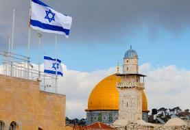 ایران، نقطه وصل اعراب و یهودی ها