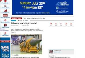 موشک ایرانی که در کمتر از ۱۰ دقیقه میتواند اسرائیل را هدف قرار دهد +عکس