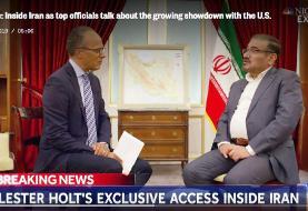 علی شمخانی در مصاحبه با شبکه اِن.بی.سی: ایران «تمایلی نظامی برای نابودی ...