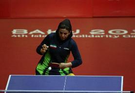 حذف ندا شهسواری از تور جهانی تنیس روی میز چک