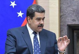 رئیسجمهوری ونزوئلا مذاکرات سری با دولت آمریکا را تائید کرد