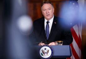 Pompeo Concedes Challenges on ISIS and North Korea, but Says Iran Policy Is Working