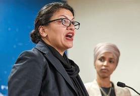 Two US Muslim congresswomen speak out against Israel