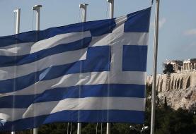 آمریکا در رابطه با گریس۱ یونان را تهدید کرد