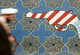 چند درصد آمریکایی ها با جنگ علیه ایران موافقند؟