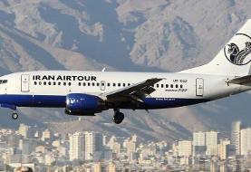 نامه وزیر اقتصاد به معاون اول ئیس جمهور | هواپیمایی ایرتور در مزایده ...