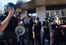 وزارت خارجه چین: موضع غرب به تظاهرات ها در مسکو مداخله است
