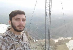 شهادت عضو سپاه در سردشت آذربایجان غربی