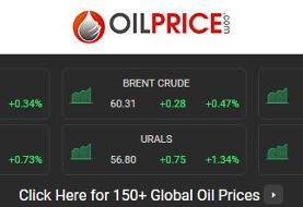بررسی قیمت طلا و نفت در بازار جهانی/ نفت اوپک گران شد