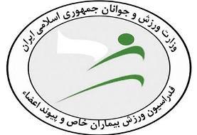 کسب ۲۱ مدال توسط نمایندگان ایران