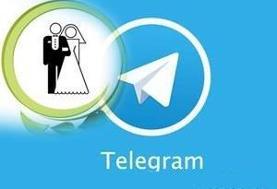 تاثیر تلگرام بر روابط خانوادگی زوجین