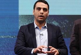 پایان بلیت فروشی کاغذی در فوتبال ایران