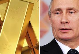 روسیه همچنان طلا میخرد / حجم ذخایر طلای روسیه ۹ تن دیگر افزایش یافت