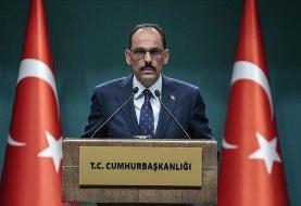 نشست سران ترکیه، ایران و روسیه، ۱۶ سپتامبر در آنکارا