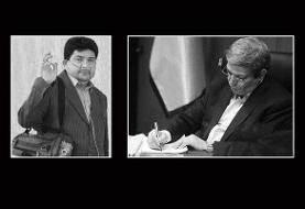 شهادت جانباز فرهنگی هادی کاظم نژاد/تحمل ۳۲ سال عارضه شیمیایی