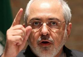 هشدار ظریف به آمریکا: ممکن است ایران غیرقابل پیشبینی عمل کند
