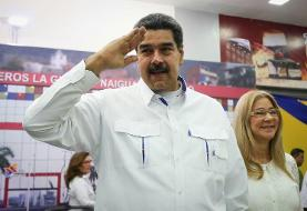 Venezuelan officials reached out to discuss Maduro exit: US