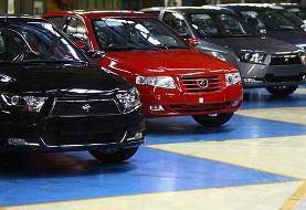 کاهش قیمت خودرو در پی بازداشت مدیران خودروساز/ افت قیمتها ادامه دارد