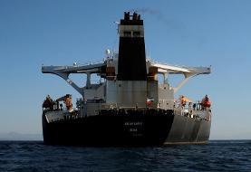 یونان: نفتکش ایرانی برای ورود به بنادر یونانی بیش از حد بزرگ است