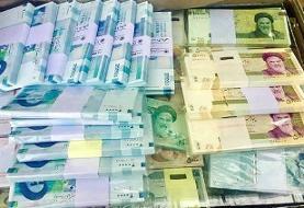 رونمایی از واحد جدید پول ایران؛ «پارسه» واحد پول خرد میشود