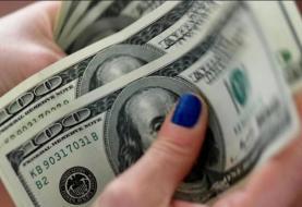 نرخ ارز در بازار امروز چهارشنبه ۳۰ مرداد ۹۸/ قیمت دلار در بازار آزاد به ...